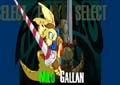 Galan 3