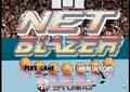 B-3D Net Blazer